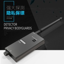 Professional RF detector, 25~6000MHz, anti-candid, anti-tracking, anti-cheating, anti-eavesdropping
